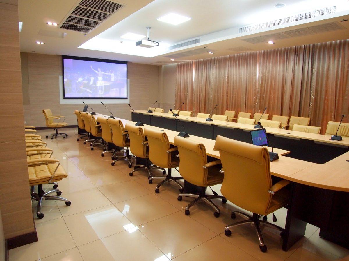 ห้องประชุม-5